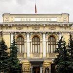 Центральный банк России: на фоне карантина выросло количество жалоб на Форекс