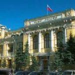 Центральный банк России сообщает о меньшем количестве жалоб на валютных брокеров