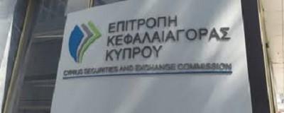 брокер Belight Capital заблокирован регулятором