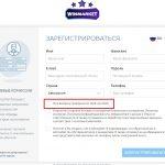 Win Market: отзывы о сотрудничестве с лжеброкером, обзор сайта. Как вернуть вложенные деньги?