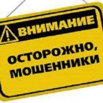 FCA предупреждает о Coinshield, консультирует общественность о нелегальных фирмах