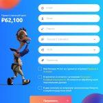 Casino Cadoola: возврат средств, обзор сайта, отзывы игроков