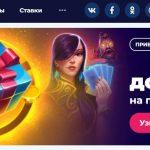 Как вернуть деньги из casino Champion: обзор сайта, отзывы гэмблеров, нюансы оформления чарджбэка