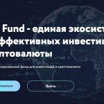 Как вернуть деньги из NWA Fund? Обзор лживого фонда для инвестиций в криптовалюту