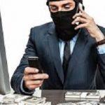 Борьба с финансовыми пирамидами в России
