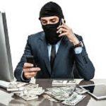 SVS Securities и участившиеся случаи мошенничества