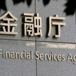 Японский регулятор вносит в черный список компании AAFX, Justforex и GlobePro