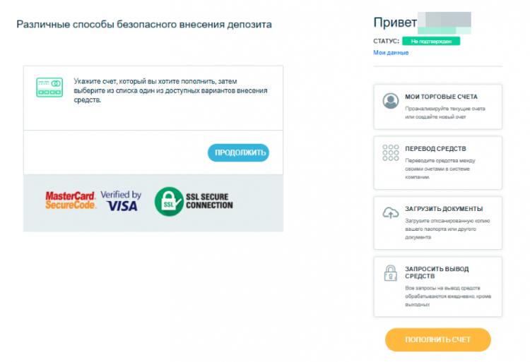 Vlom регистрация Vlom