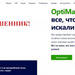 Обзор и отзывы о брокере OptiMarket. Чарджбэк