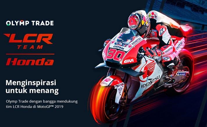 Olymp Trade становится спонсором команды LCR Honda MotoGP