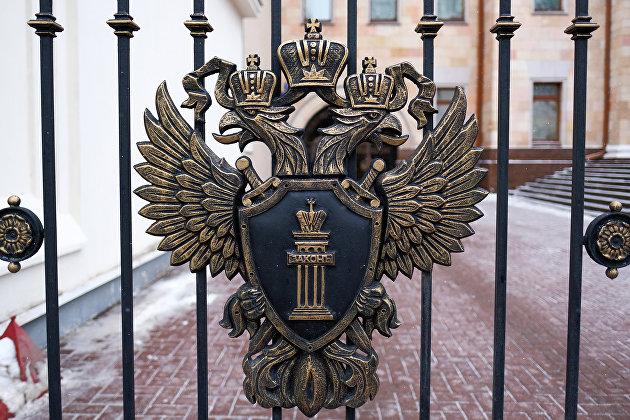 Генпрокуратура РФ заблокировала еще десятки форекс-сайтов