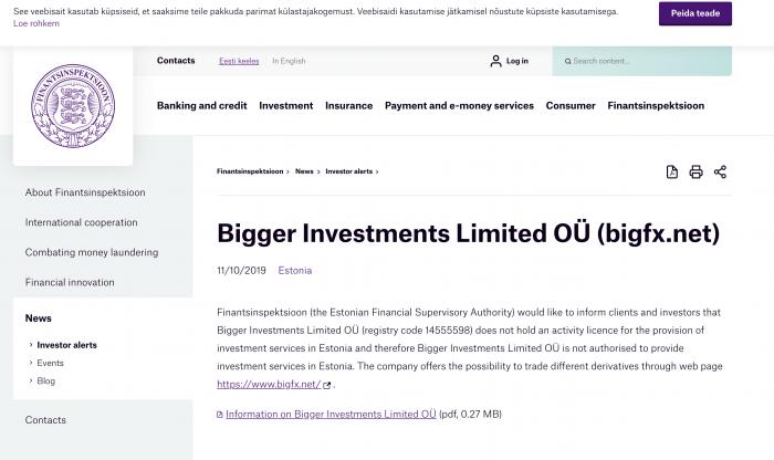 FI предупреждает о действующем без лицензии Bigger Investments Limited