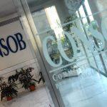 Итальянский регулятор Consob блокирует домен Брокера TradeATF за несоблюдение запрета предоставления услуг по инвестициям