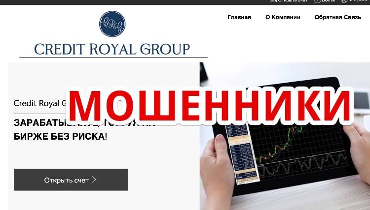 Credit Royal Group