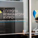 Предупреждение CySEC о компаниях которы не на находятся на Кипре и обманывают трейдеров
