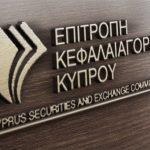 CySEC предлагает усовершенствования в области обеспечения сохранности клиентских средств в рамках КИФ (CIFs)
