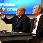 В России трейдерам напомнили о налогах