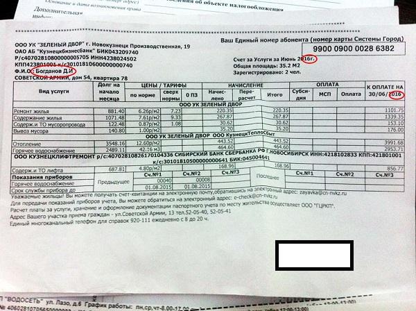 Верификация адреса брокер бинарных опционов и форекс