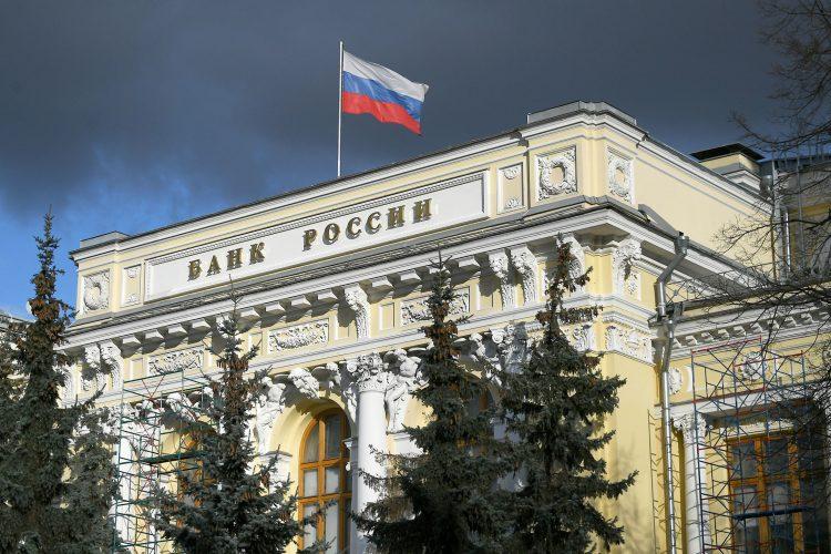 Банк России аннулирует лицензию валютного дилера Промсвязьбанк-Форекс