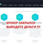 Брокер  Tixfx закрылся