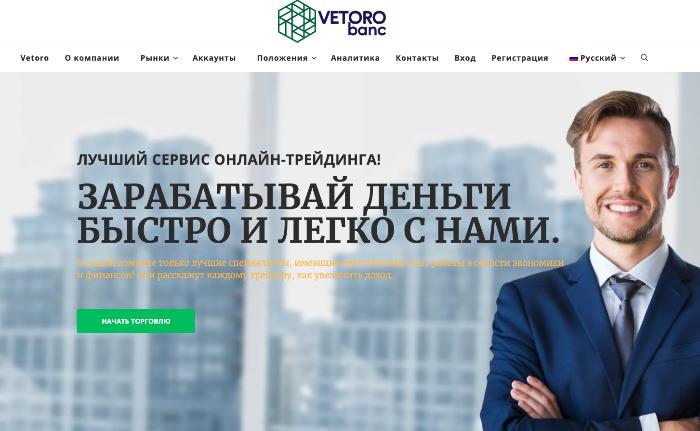 VetoroBanc