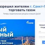 Газпром мошенничество в интернете и обман