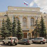Зампред Банка России Владимир Чистюхин  сравнил услуги форекс с финансовыми пирамидами
