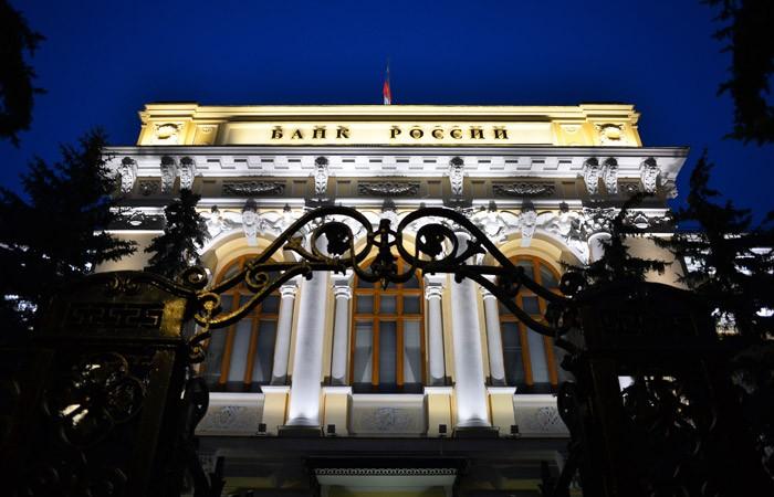 Банк России аннулировал лицензии форекс брокеров