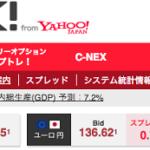 Японский брокер YJFX прекращает действие платформы Trade Collector.