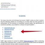 Кипрский регулятор cysec, предупреждает о брокерах мошенниках