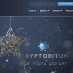 Жалоба на брокера Cryptobitup