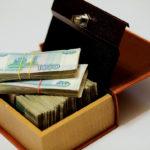 Брокер мошенник разорил пенсионерку в Волгограде. Долги 2 миллиона