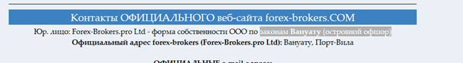 forex brokers регистрация