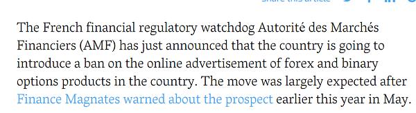 Франция запретила рекламу бинарных опционов в интернете и по телевидению