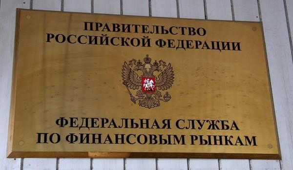 Финансовый регулятор России
