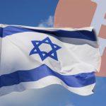 Новый закон по крипто в Израиле