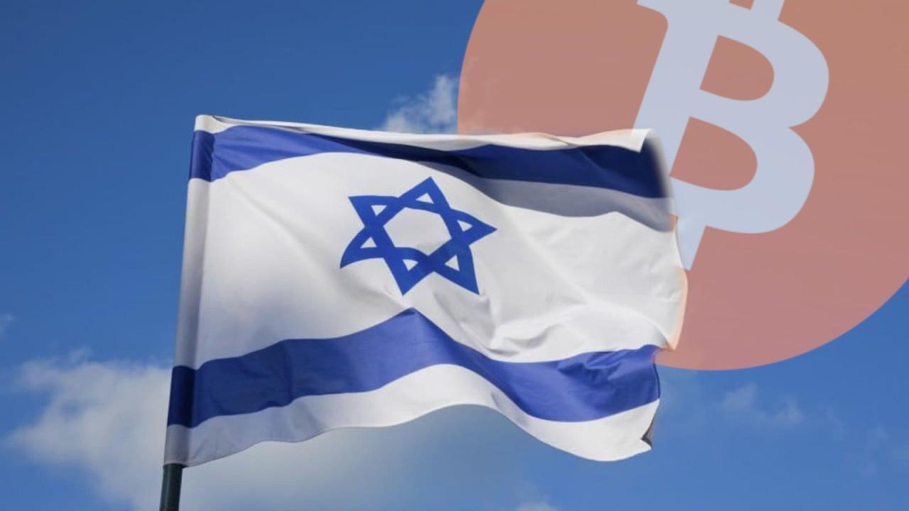 Израиль закон криптовалюта