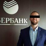 Бывший сотрудник банка рассказал, как избавился от всех долгов за 1 месяц и купил квартиру в элитном доме с видом на Москву-реку
