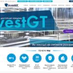 Полный обзор брокера Invest GT LTD