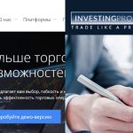Investingpro полный обзор брокера
