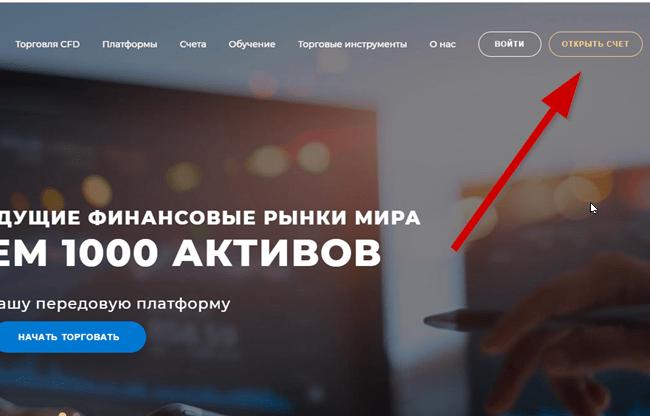 Marketssoft кнопки для входа и регистрации