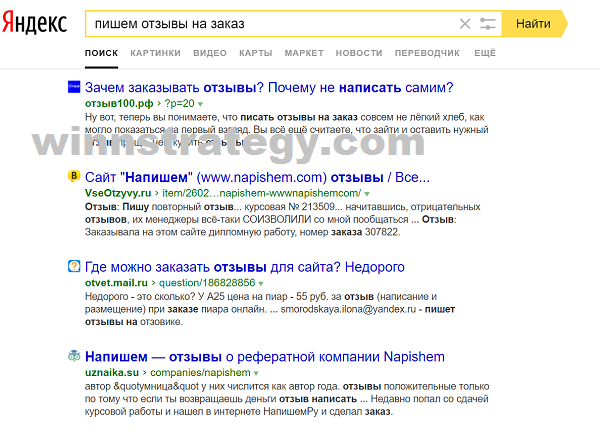 Онлайн майнер криптовалюты-5
