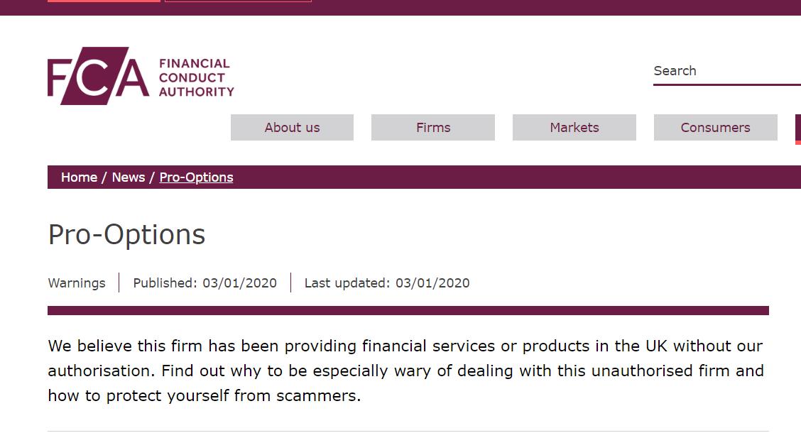 FCA разоблачение мошенников