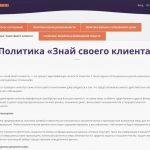 Верификация торгового счета у брокера Remaxima ( Ремаксима )