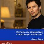Павел Дуров обвинил Facebook и Instagram в заработке на мошенничестве от его имени