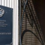 Росфинмониторинг предупредил Россиян о мошенничестве на рынке Форекс