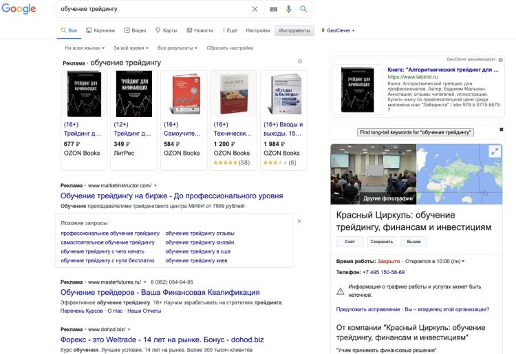 Бесплатный вебинар бинарных опционов