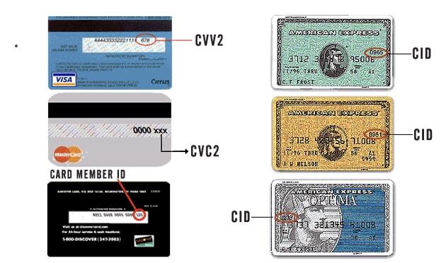 Верификация счета ремаксима