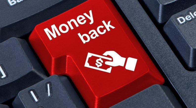 Вернуть деньги опционы