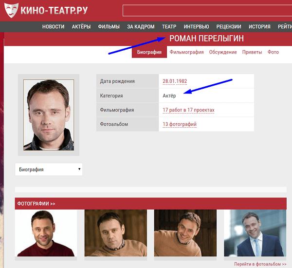 Кто такой на самом делеЮрий Москвин